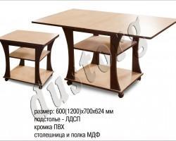 Стол журнальный СЖ-02 раскладной