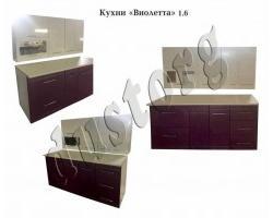 Кухня ВИОЛЕТТА  МДФ