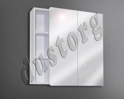 Шкаф зеркальный Сомо 700