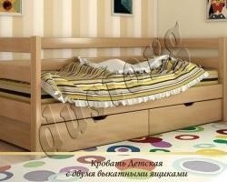Кровать массив детская из натурального дерева