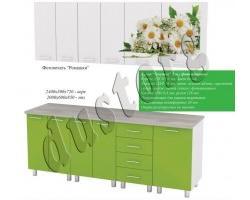 Кухня Золушка с фотопечатью 2м (цвета разные)