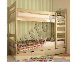 Двухъярусная кровать Тандем с двумя выкатными ящиками из натурального дерева