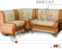 Кухонная скамья мини-диван Люксор