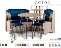 Кухонный уголок  Лотос-комби