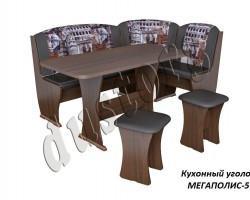 Кухонный уголок Мегаполис-5